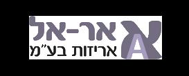 אראל אריזות - לוגו צבעוני